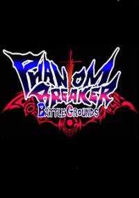 Обложка Phantom Breaker: Battle Grounds