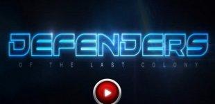 Defenders of the Last Colony. Видео #2