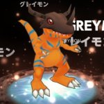 Скриншот Digimon Adventure – Изображение 25