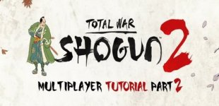Shogun 2: Total War. Видео #13