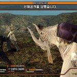 Скриншот Magna Carta: The Phantom of Avalanche – Изображение 31
