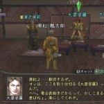 Скриншот Nobunaga's Ambition Online – Изображение 7