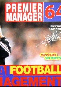 Обложка Premier Manager 64