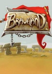 Обложка Braveland