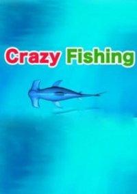 Crazy Fishing – фото обложки игры