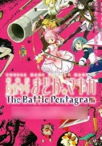 Обложка Madoka Magica: The Battle Pentagram