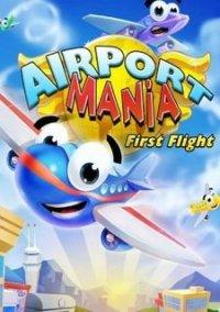 Обложка Airport Mania: First Flight