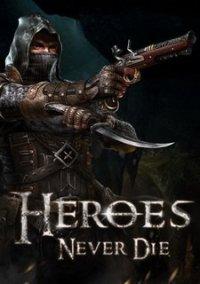 Heroes Never Die – фото обложки игры