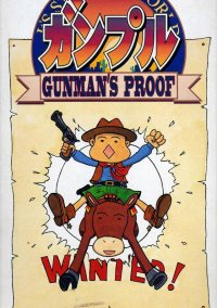 Обложка Gunple: Gunman's Proof
