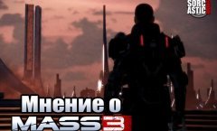 Mass Effect 3 (Sorcastic Show)