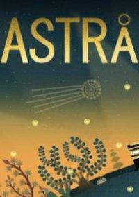 Обложка Astra