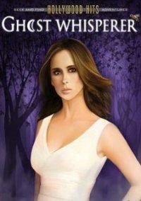 Ghost Whisperer: Shadowlands – фото обложки игры