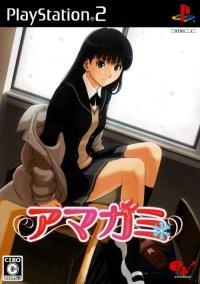Amagami – фото обложки игры