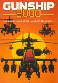 Обложка Gunship 2000