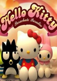 Обложка Hello Kitty Parachute Paradise