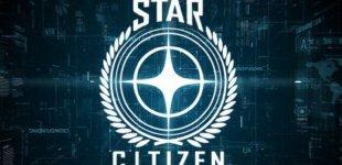 Star Citizen. Обновление интерфейса кораблей