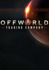 Обложка Offworld Trading Company