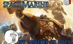 Space Marine (Sorcastic Show)