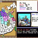 Скриншот Romance of the Three Kingdoms 2 – Изображение 2