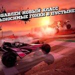 Скриншот MMX Racing – Изображение 1
