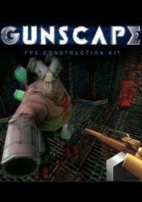 Обложка Gunscape