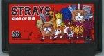 Картриджи несуществующих игр стали темой выставки в Японии - Изображение 25
