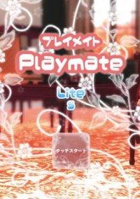 Обложка Playmate Lite 5