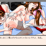Скриншот Akiko – Изображение 16