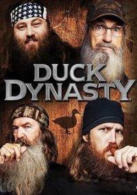 Обложка Duck Dynasty