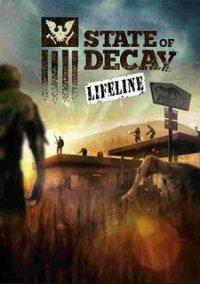 Обложка State of Decay: Lifeline