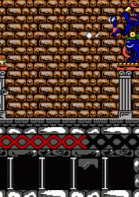 Artura – фото обложки игры