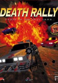 Обложка Death Rally