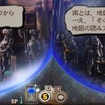 Скриншот Bravely Second: End Layer – Изображение 2