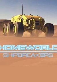 Обложка Homeworld: Shipbreakers