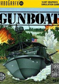 Обложка Gunboat