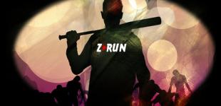 ZRun. Видео #1
