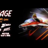 Скриншот Salvage