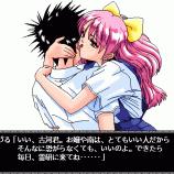 Скриншот Sakura Nomori – Изображение 3