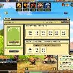 Скриншот Pockie Ninja – Изображение 76