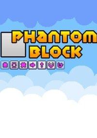 Обложка Phantom Block