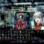 Скриншот Shin Megami Tensei: Devil Summoner - Soul Hackers – Изображение 33