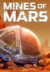 Обложка Mines of Mars