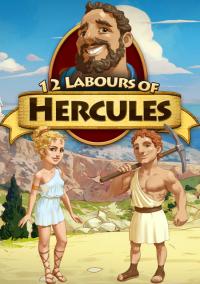 Обложка 12 Labours of Hercules
