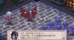 В сети появились первые скриншоты Disgaea 4 Return. - Изображение 19