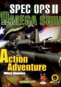 Обложка Spec Ops II: Omega Squad