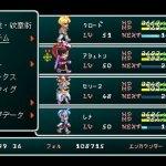 Скриншот Star Ocean: Second Evolution – Изображение 36