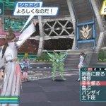 Скриншот Phantasy Star Portable 2 Infinity – Изображение 29