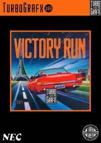 Обложка Victory Run