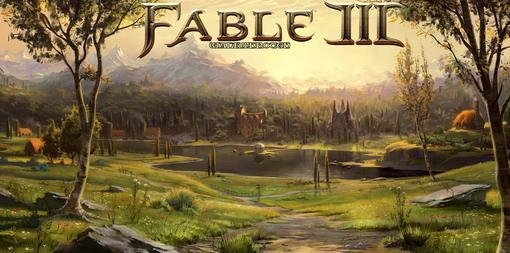 Fable III. Прохождение. Некоролевское поведение
