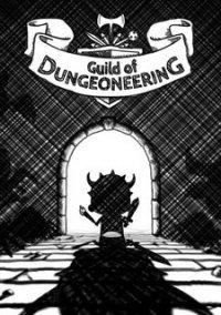 Обложка Guild of Dungeoneering